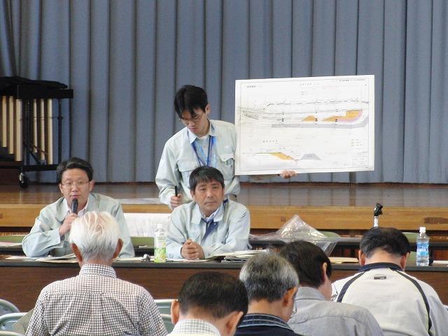 鈴川海岸整備事業の説明会_f0141310_8152087.jpg
