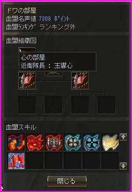b0062614_23243100.jpg