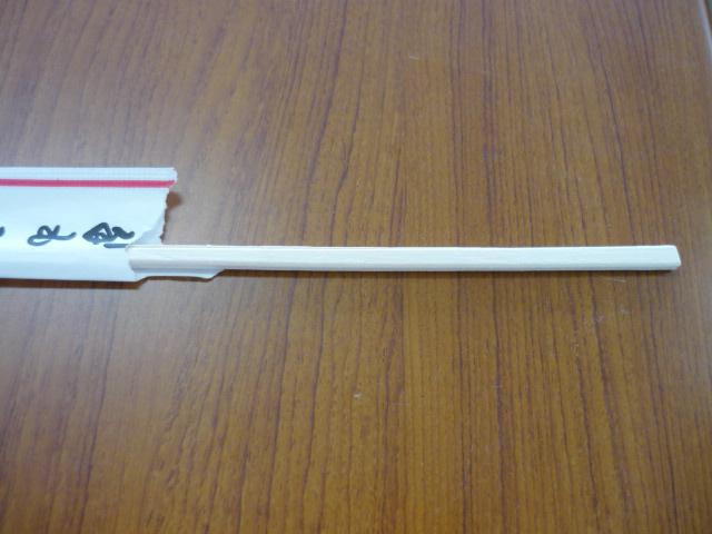 割り箸が・・・w(゚o゚)w_c0213517_1435214.jpg