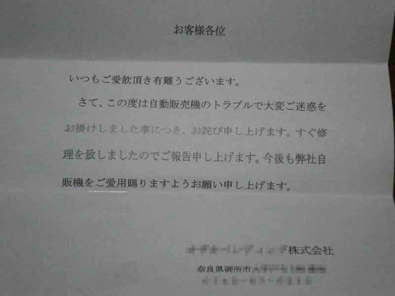d0065835_1339267.jpg