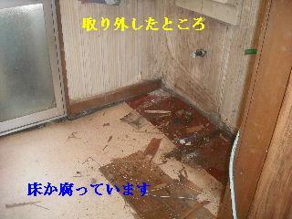 震災被害による床工事_f0031037_2004390.jpg