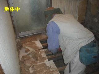 震災被害による床工事_f0031037_2012043.jpg