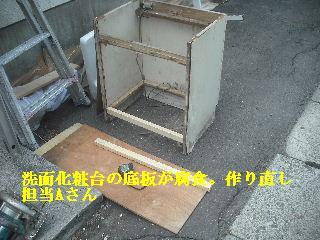 震災被害による床工事_f0031037_201222100.jpg