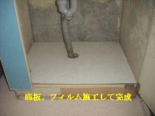 震災被害による床工事_f0031037_20122928.jpg