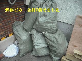 震災被害による床工事_f0031037_2015594.jpg
