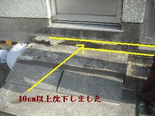震災被害による床工事_f0031037_20175032.jpg