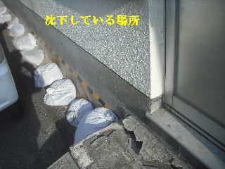 震災被害による床工事_f0031037_20185597.jpg