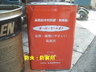 震災被害による床工事_f0031037_2033630.jpg