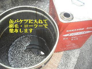 震災被害による床工事_f0031037_2034358.jpg