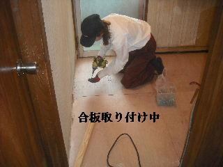 震災被害による床工事_f0031037_2043091.jpg