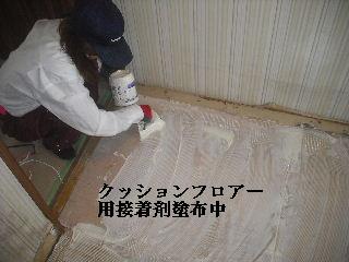 震災被害による床工事_f0031037_2043822.jpg