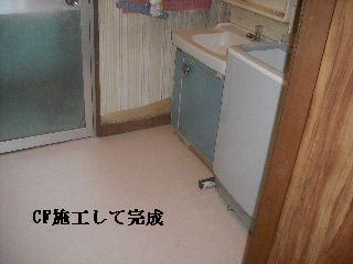 震災被害による床工事_f0031037_2044596.jpg