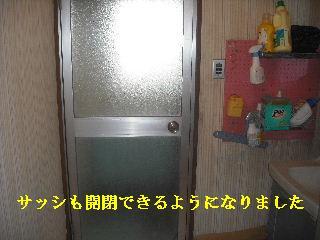 震災被害による床工事_f0031037_204525.jpg