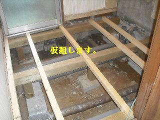 震災被害による床工事_f0031037_204976.jpg