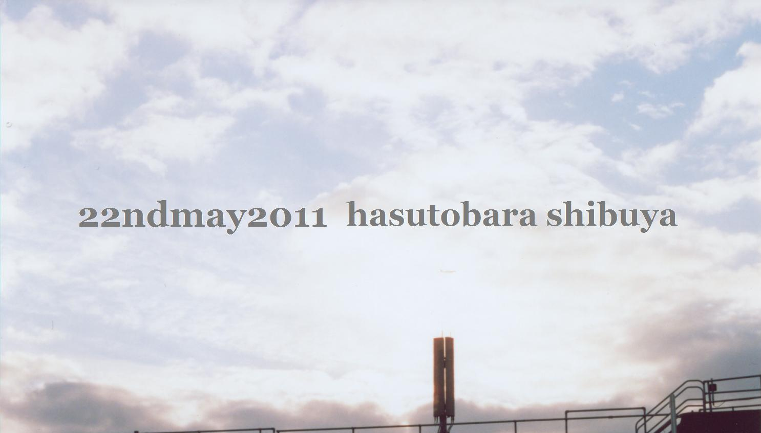 5月22日(日)ディナータイムイベント『そら』_a0083140_22331477.jpg