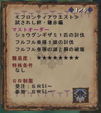 b0177042_4501446.jpg