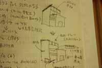 b0223446_1949293.jpg
