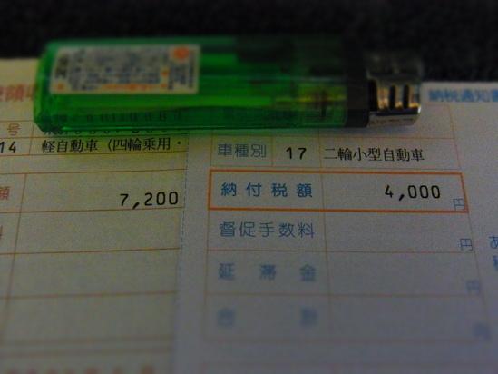 e0221854_199533.jpg