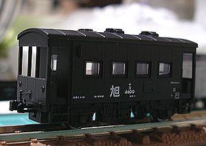 ヨ3500形貨車 : fbox12 blog (...