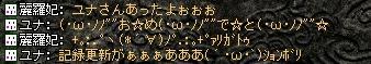 c0107459_20172538.jpg
