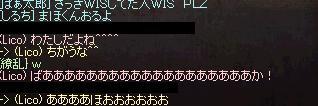 f0043259_9484871.jpg