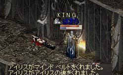 f0043259_9521912.jpg