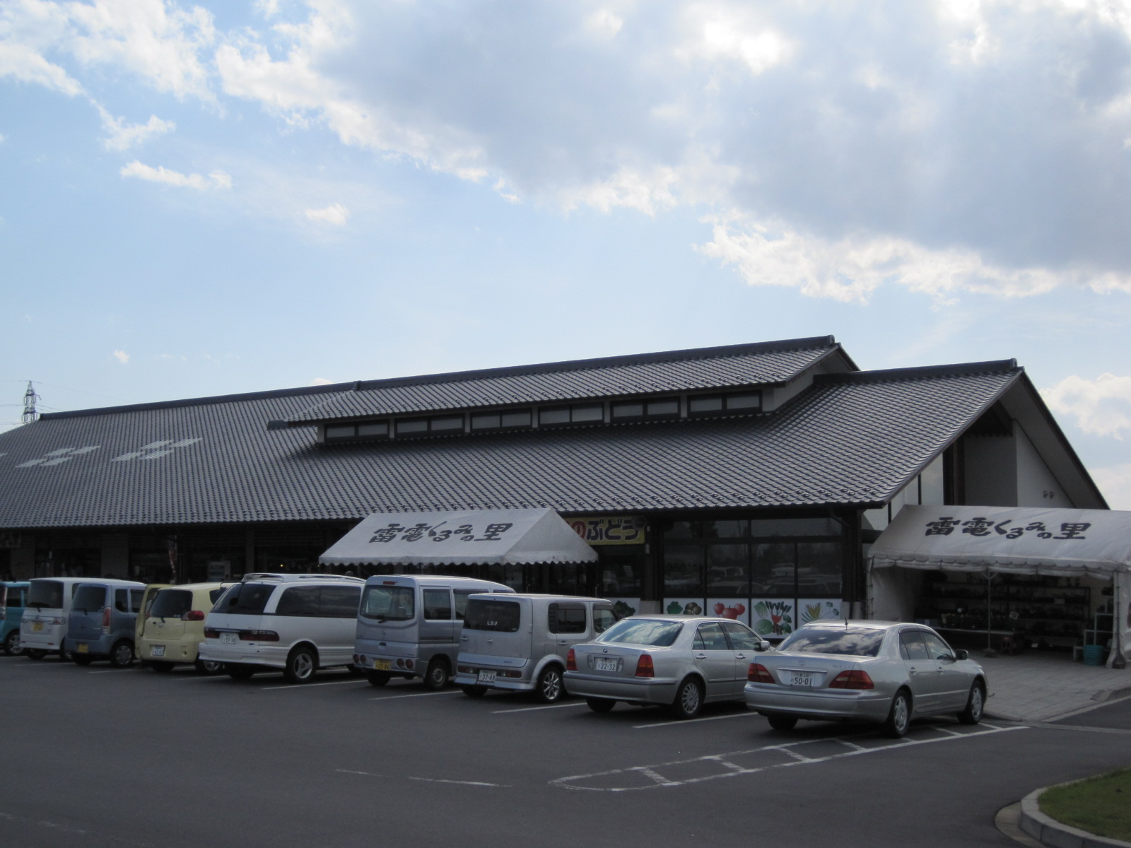 道の駅・雷電くるみの里_f0236260_14591414.jpg