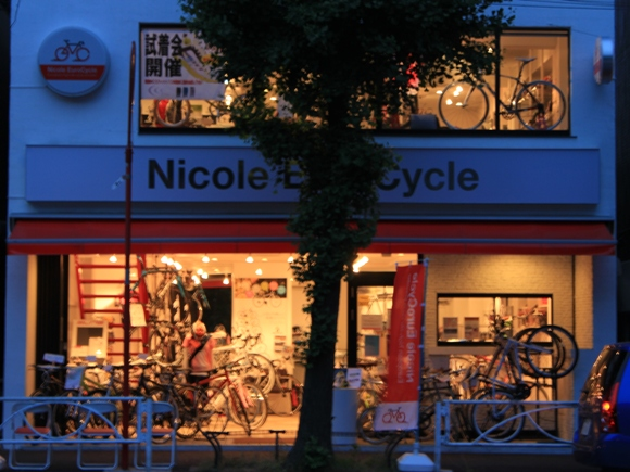 ... 系自転車屋 : Saltmoon's Blog V