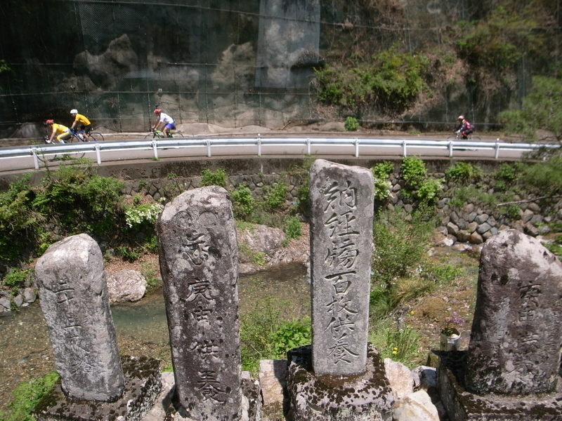TOUR DE 西上州 1日目(5/14sat)_b0209774_2253279.jpg