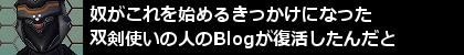 f0203977_20405392.jpg