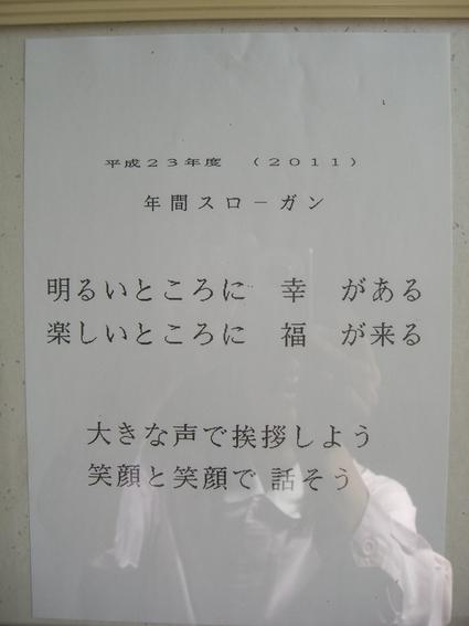 b0226386_7414852.jpg