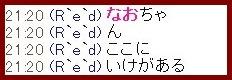 b0096491_157356.jpg