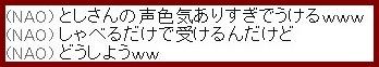 b0096491_2433558.jpg