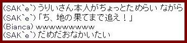 b0096491_258042.jpg