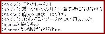 b0096491_354250.jpg