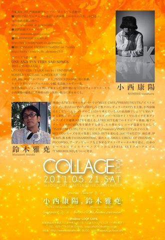 c0161093_2014363.jpg