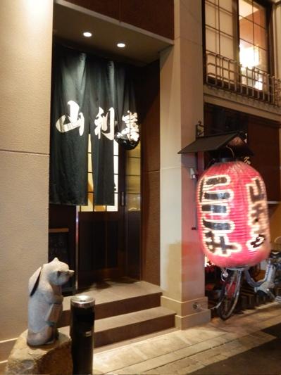 東京下町_f0232994_5321919.jpg