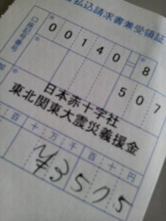 b0159995_1528349.jpg