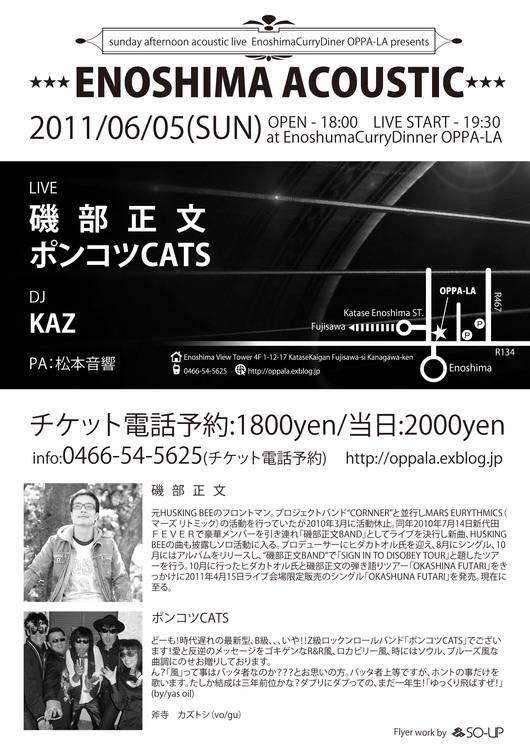 EVENT_d0106911_2349528.jpg