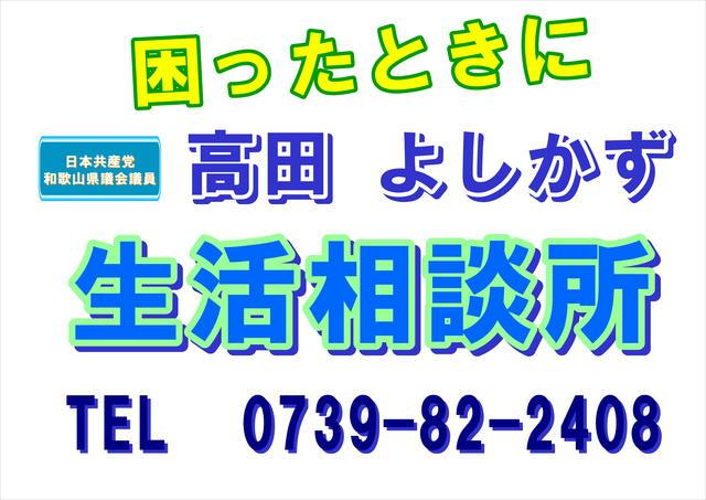 f0129416_23461077.jpg