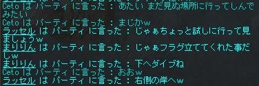 e0099017_10274030.jpg
