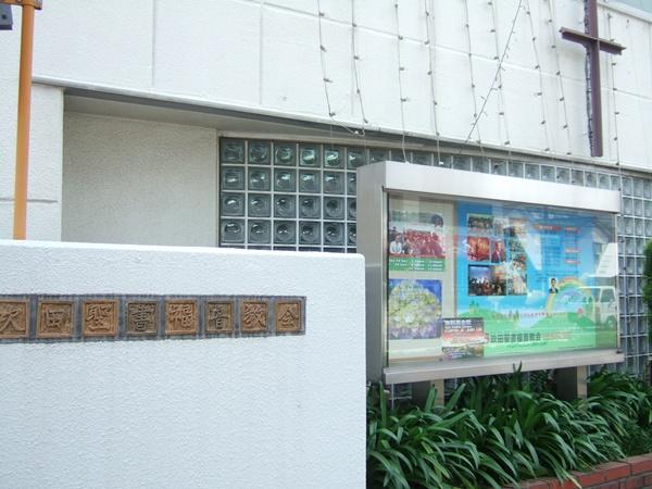 大阪に行ってきました_f0012718_11232236.jpg
