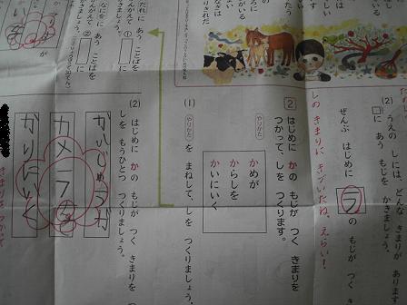 b0173222_8121531.jpg