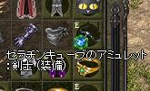 b0182640_820383.jpg
