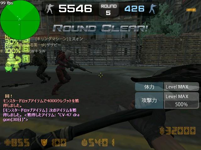 f0112549_21574397.jpg