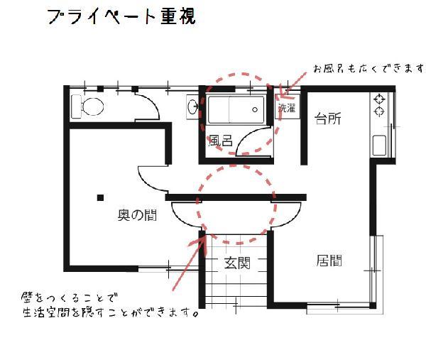 建築資材の安定供給_f0115152_1144451.jpg
