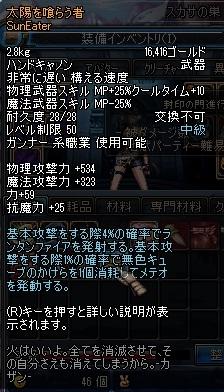 e0052353_7172867.jpg