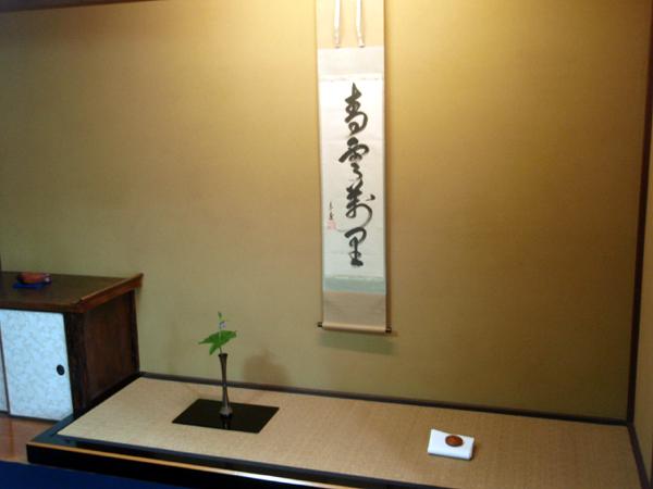 端午茶会_a0099459_16543856.jpg