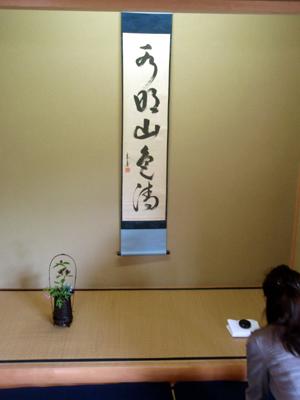 端午茶会_a0099459_16551733.jpg