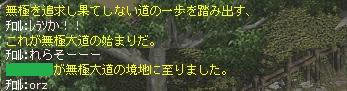 c0107459_1943556.jpg